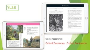 Oxford Reading Club(ORC)にはDominoes, Bookwormsのシリーズも入っています